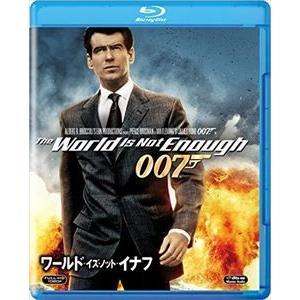 ワールド・イズ・ノット・イナフ [Blu-ray]|guruguru