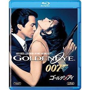 ゴールデンアイ [Blu-ray]|guruguru
