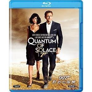 007/慰めの報酬 [Blu-ray]|guruguru