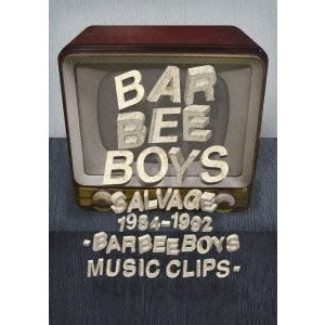 バービーボーイズ/SALVAGE 1984-1992 BARBEE BOYS MUSIC CLIPS [DVD]|guruguru
