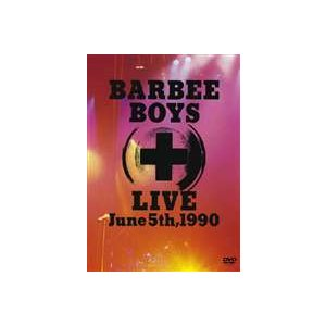 バービーボーイズ/BARBEE BOYS LIVE June 5th,1990 [DVD]|guruguru
