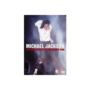 【スタッフおすすめ】 種別:DVD マイケル・ジャクソン 解説:1992年に行なわれ、世界で350万...