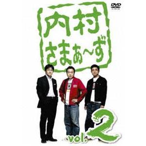 内村さまぁ〜ず vol.2 [DVD]|guruguru