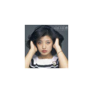 山口百恵 / ゴールデン☆ベスト 山口百恵 コンプリート・シングルコレクション(通常盤) [CD]|guruguru