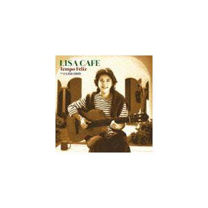 小野リサ / LISA CAFE Tempo Feliz(Blu-specCD2) [CD]