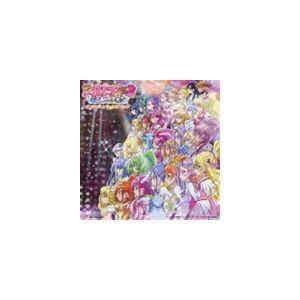 映画プリキュアオールスターズ New Stage2 こころのともだち オリジナル・サウンドトラック [CD]|guruguru
