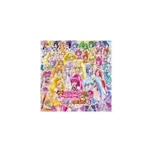 映画プリキュアオールスターズ New Stage3 永遠のともだち オリジナル・サウンドトラック [CD]|guruguru