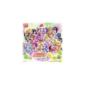 映画 プリキュアオールスターズDX3 主題歌: 未来にとどけ!世界をつなぐ☆虹色の花(CD+DVD) [CD]|guruguru