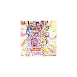映画 プリキュアオールスターズDX3 主題歌: 未来にとどけ!世界をつなぐ☆虹色の花 [CD]|guruguru