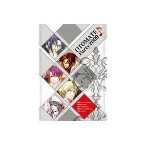 種別:DVD 岡野浩介 解説:2009年7月26日に東京厚生年金会館で行われた「オトメイトパーティー...