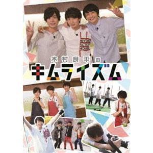 種別:DVD 木村良平 販売元:ムービック JAN:4549743166414 発売日:2018/1...