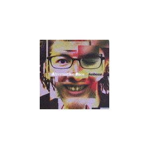 kobose / Alternative Face [CD]|guruguru