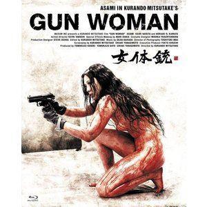 女体銃 ガン・ウーマン/GUN WOMAN [Blu-ray]