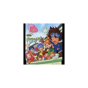 和田光司 / デジモンアドベンチャー オープニングテーマ: Butter-Fly ※再発売 [CD] guruguru
