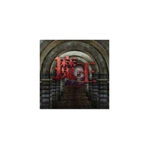 澤野弘之(音楽) / TBS系金曜ドラマ 魔王 オリジナル・サウンドトラック [CD]