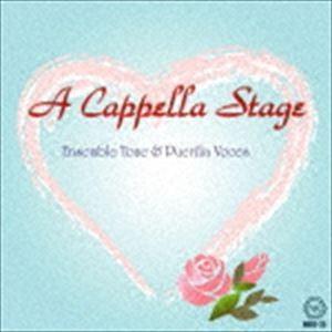 アカペラ・ステージ 女声合唱のための『アカペラ・ステージ 〜スタジオジブリの音楽より〜』女声アカペラコーラス 『ひこうき... CD|guruguru