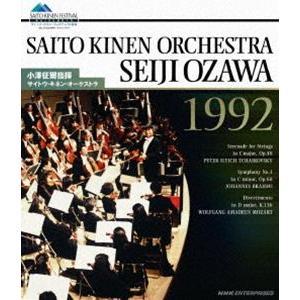 小澤征爾指揮 サイトウ・キネン・オーケストラ 1992 [Blu-ray]|guruguru