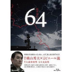 64 ロクヨン ブルーレイBOX [Blu-ray] guruguru