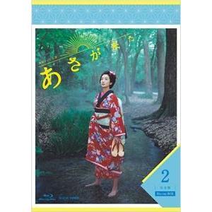 連続テレビ小説 あさが来た 完全版 ブルーレイBOX2 [Blu-ray]|guruguru