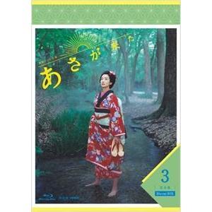 連続テレビ小説 あさが来た 完全版 ブルーレイBOX3 [Blu-ray] guruguru