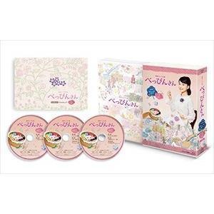 連続テレビ小説 べっぴんさん 完全版 ブルーレイBOX1 [Blu-ray] guruguru
