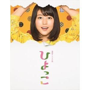 連続テレビ小説 ひよっこ 完全版 ブルーレイBOX1 [Blu-ray] guruguru