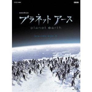 NHKスペシャル プラネットアース 新価格版 ブルーレイ BOX 3 [Blu-ray]|guruguru