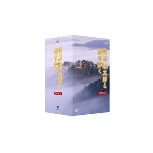 司馬遼太郎と城を歩く DVD-BOX [DVD] guruguru