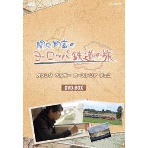 関口知宏のヨーロッパ鉄道の旅 BOX [DVD] guruguru