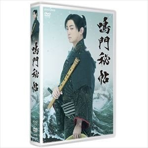 鳴門秘帖 DVD BOX [DVD]|guruguru