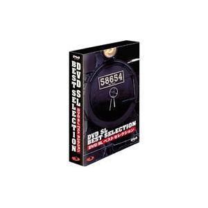 DVD SLベストセレクション BOX [DVD] guruguru