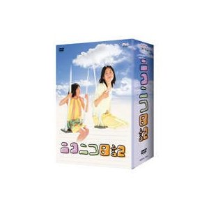 ニコニコ日記 DVD-BOX [DVD]|guruguru
