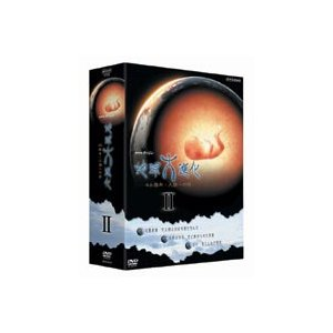 NHKスペシャル地球大進化 46億年・人類への旅 DVD-BOX 2 [DVD]|guruguru