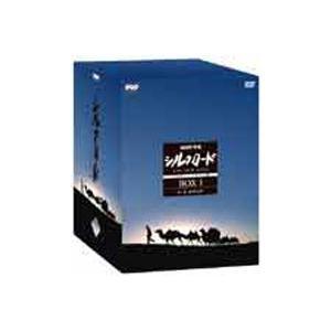 NHK特集 シルクロード DVD-BOX 1 第1部 絲綢之路 [DVD]|guruguru