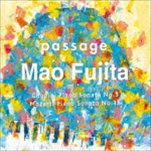 藤田真央(p) / passage ショパン:ピアノ・ソナタ第3番 [CD]|guruguru