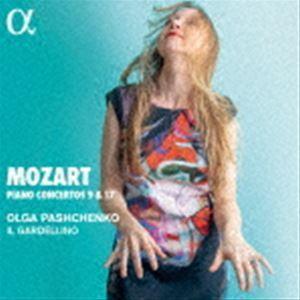 モーツァルト:ピアノ協奏曲 9、17 [CD]|ぐるぐる王国 PayPayモール店