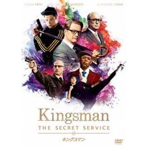 キングスマン [DVD]|guruguru