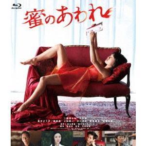 蜜のあわれ [Blu-ray] guruguru