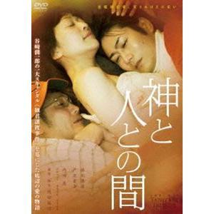 TANIZAKI TRIBUTE『神と人との間』 [DVD]|guruguru