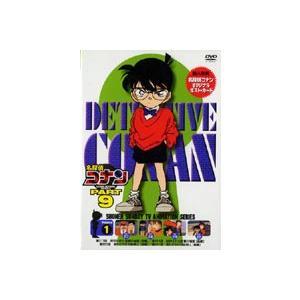 名探偵コナンDVD PART9 Vol.1 [DVD]|guruguru
