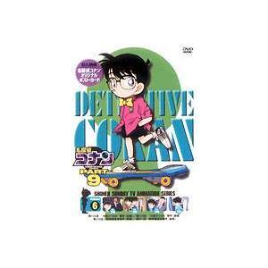 名探偵コナンDVD PART9 Vol.6 [DVD]|guruguru