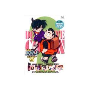 名探偵コナンDVD PART9 Vol.7 [DVD]|guruguru