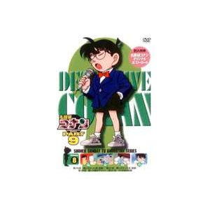名探偵コナンDVD PART9 Vol.8 [DVD]|guruguru