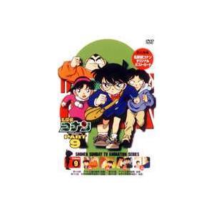 名探偵コナンDVD PART9 Vol.9 [DVD]|guruguru