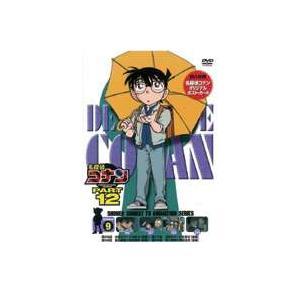 名探偵コナンDVD PART12 vol.9 [DVD] guruguru