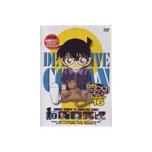 名探偵コナンDVD PART16 Vol.2 [DVD]|guruguru