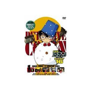 名探偵コナンDVD PART16 Vol.3 [DVD]|guruguru