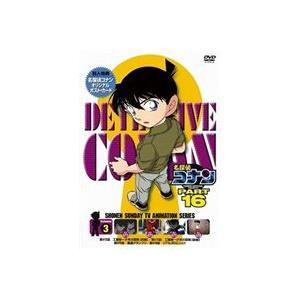 名探偵コナンDVD PART16 Vol.6 [DVD]|guruguru