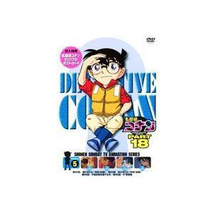 名探偵コナンDVD PART18 Vol.5 [DVD]|guruguru