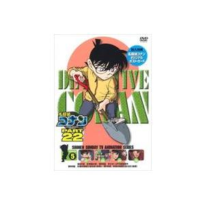 名探偵コナン PART22 Vol.5 [DVD]|guruguru